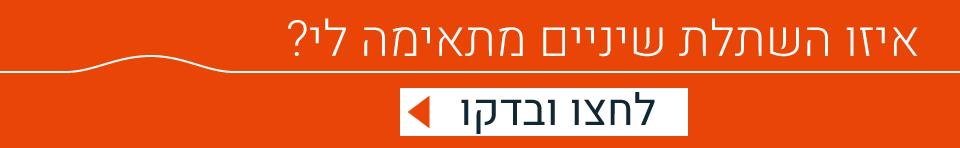 wiz banner